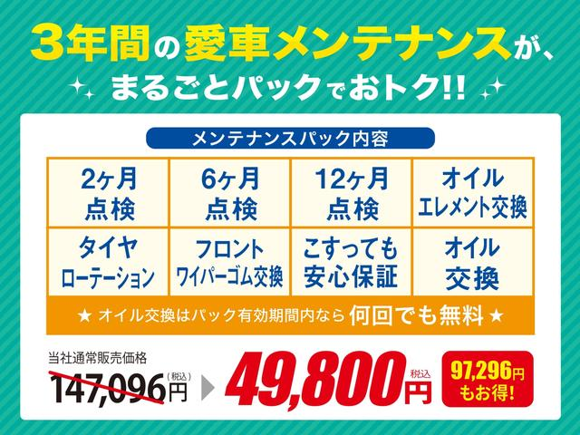 「日産」「モコ」「コンパクトカー」「千葉県」の中古車29
