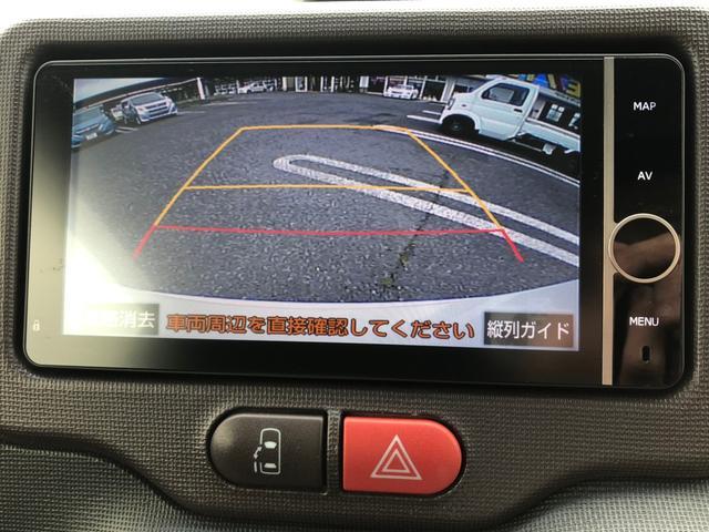 G 純正HDDナビ 自動スライドドア フリップダウンモニター(21枚目)