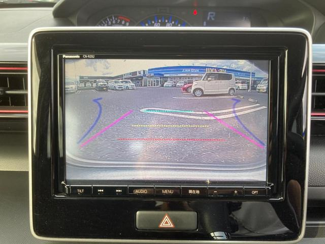 L 純正8インチSDナビ フルセグ CD DVD Bluetooth接続 バックカメラ LEDヘッドライト オートライト シートヒーター 純正エアロ 純正14AW ステアリングリモコン(21枚目)
