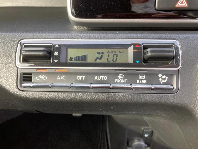 L 純正8インチSDナビ フルセグ CD DVD Bluetooth接続 バックカメラ LEDヘッドライト オートライト シートヒーター 純正エアロ 純正14AW ステアリングリモコン(23枚目)
