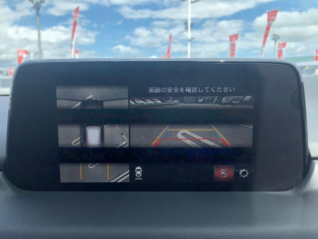 XDプロアクティブ 1オーナー 360度ビューモニター アドバンスSCBS レーダークルーズ マツダコネクトSDナビ フルセグ CD・DVD BTオーディオ ヒーター付パワーシート ステアヒーター ETC 純正19AW(24枚目)