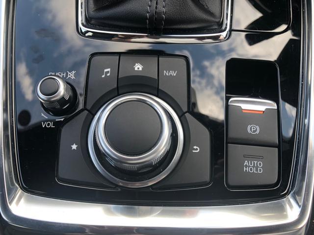 XDプロアクティブ 1オーナー 360度ビューモニター アドバンスSCBS レーダークルーズ マツダコネクトSDナビ フルセグ CD・DVD BTオーディオ ヒーター付パワーシート ステアヒーター ETC 純正19AW(27枚目)