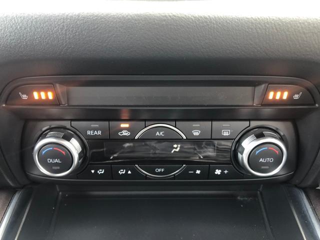 XDプロアクティブ 1オーナー 360度ビューモニター アドバンスSCBS レーダークルーズ マツダコネクトSDナビ フルセグ CD・DVD BTオーディオ ヒーター付パワーシート ステアヒーター ETC 純正19AW(30枚目)