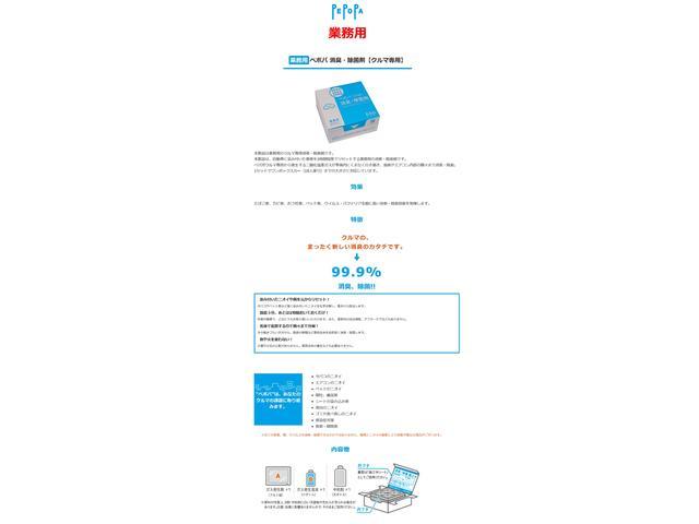 L アイドリングストップ 社外オーディオ CD再生 AUX接続 USB接続 ETC ドライブレコーダー ハロゲン レベライザー Wエアバッグ ABS(37枚目)