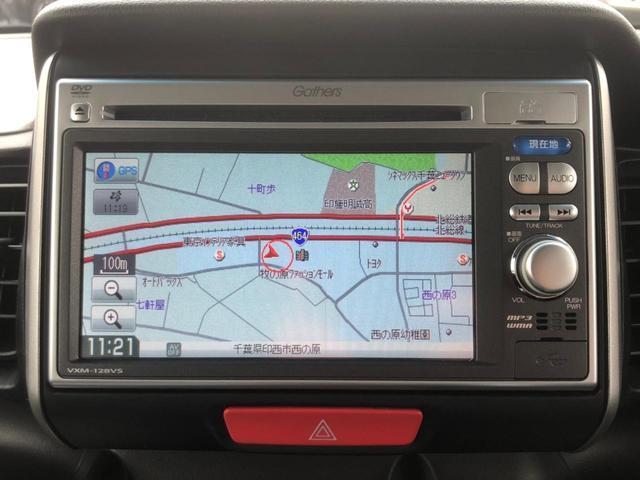 G SSパッケージ スマートキー Pスタート オートエアコン ミラーウィンカー 両PSD ETC 純正SDナビDVD CD 1セグ USB Bカメラ 純正AW(21枚目)