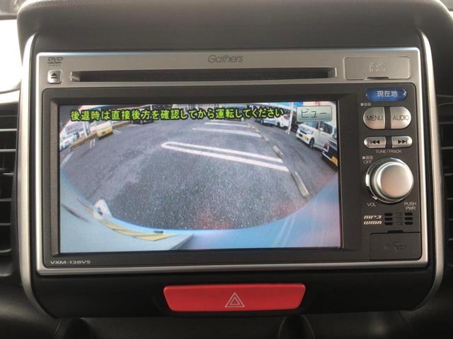 G SSパッケージ スマートキー Pスタート オートエアコン ミラーウィンカー 両PSD ETC 純正SDナビDVD CD 1セグ USB Bカメラ 純正AW(22枚目)