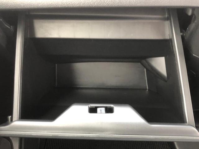 G SSパッケージ スマートキー Pスタート オートエアコン ミラーウィンカー 両PSD ETC 純正SDナビDVD CD 1セグ USB Bカメラ 純正AW(25枚目)