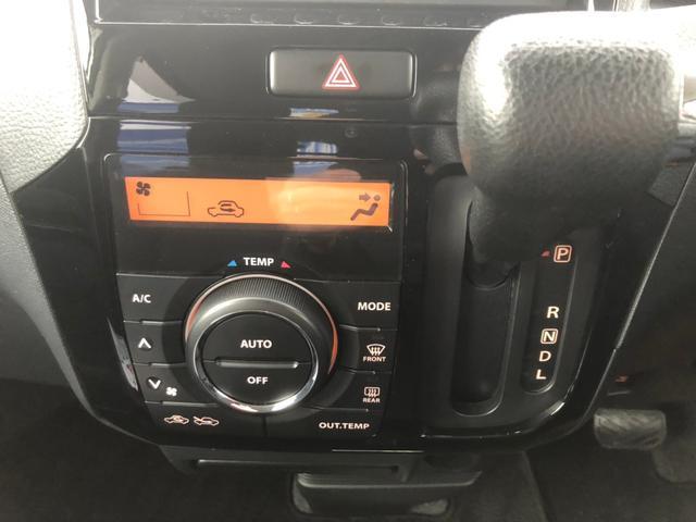 リミテッドII スマートキー Pスタート 両PSD シートヒーター オートライト HIDライト オートエアコン ミラーウィンカー 社外オーディオ CD AUX Bカメラ 純正エアロ 純正14AW 禁煙車(23枚目)