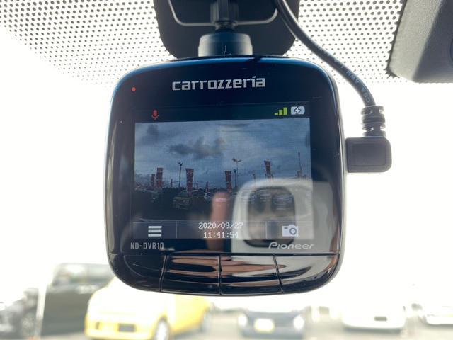 エレガンス G's サンルーフ 9型SDナビ ハーフレザー フルセグTV DVD再生 BTオーディオ ドライブレコーダー Bカメラ ETC スマートキー LEDヘッドライト オートライト アイドリングストップ 純正エアロ(24枚目)