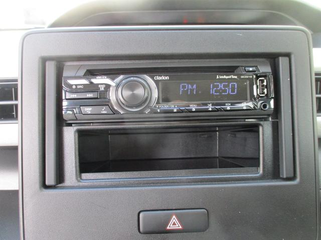 ハイブリッドXG 社外オーディオ CD AUX USB キーレス オートエアコン シートヒーター アイドリングストップ 盗難防止 ヘッドライトレベライザー ハロゲン フロアマット ドアバイザー デンカクミラー 禁煙車(34枚目)