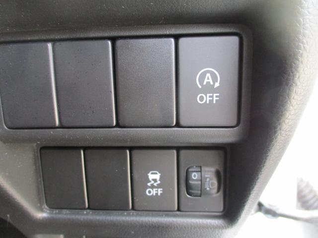 ハイブリッドXG 社外オーディオ CD AUX USB キーレス オートエアコン シートヒーター アイドリングストップ 盗難防止 ヘッドライトレベライザー ハロゲン フロアマット ドアバイザー デンカクミラー 禁煙車(36枚目)