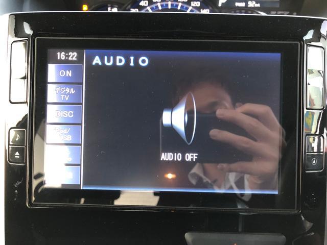 カスタムRS SA 禁煙 8型純正SDナビ 衝突軽減ブレーキ アイドリングストップ WPSD LEDヘッドライト オートライト フルセグTV DVD再生 BTオーディオ Bカメラ 純正アルミ 純正エアロ オートライト(24枚目)