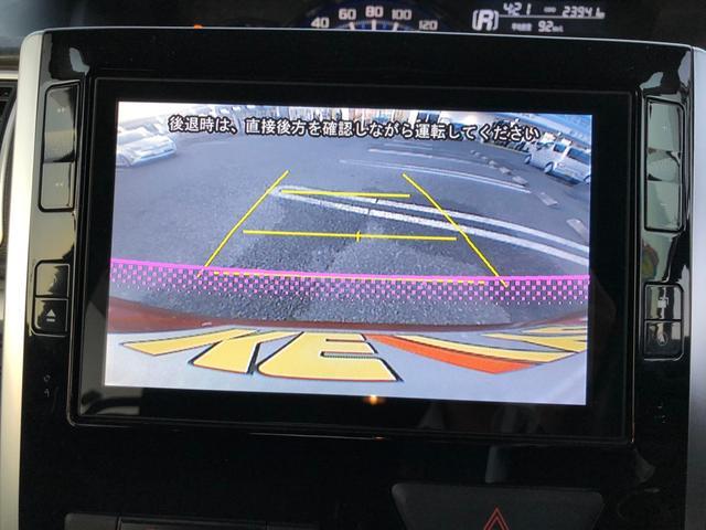 カスタムRS SA 禁煙 8型純正SDナビ 衝突軽減ブレーキ アイドリングストップ WPSD LEDヘッドライト オートライト フルセグTV DVD再生 BTオーディオ Bカメラ 純正アルミ 純正エアロ オートライト(25枚目)