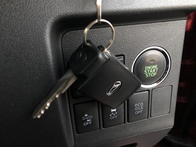 カスタムRS SA 禁煙 8型純正SDナビ 衝突軽減ブレーキ アイドリングストップ WPSD LEDヘッドライト オートライト フルセグTV DVD再生 BTオーディオ Bカメラ 純正アルミ 純正エアロ オートライト(33枚目)