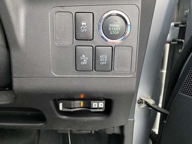 カスタム X SA フル装備 スマートキー Pスタート アイドリングストップ レーダーブレーキサポート ウィンカーミラー オートライト LEDライト 社外HDDナビ CD・DVD MSV フルセグ(27枚目)