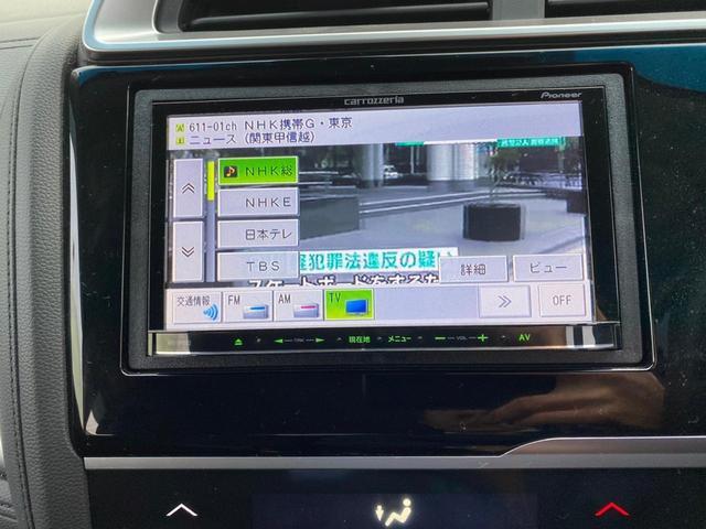 Fパッケージ 禁煙 スマートキー プッシュスタート メモリーナビ ワンセグ CD再生 ETC 衝突軽減システム ミラーウインカー バイザー フロアマット ヘッドライトレベライザー(24枚目)