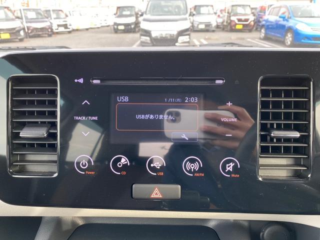 S モニター付オーディオ CD USB バックカメラ スマートキー プッシュスタート アイドリングストップ ヘッドライトレベライザー 電動格納ミラー 禁煙(21枚目)
