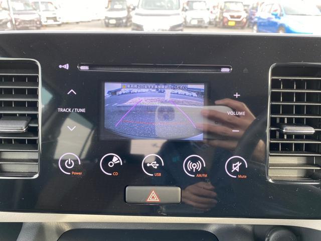 S モニター付オーディオ CD USB バックカメラ スマートキー プッシュスタート アイドリングストップ ヘッドライトレベライザー 電動格納ミラー 禁煙(22枚目)