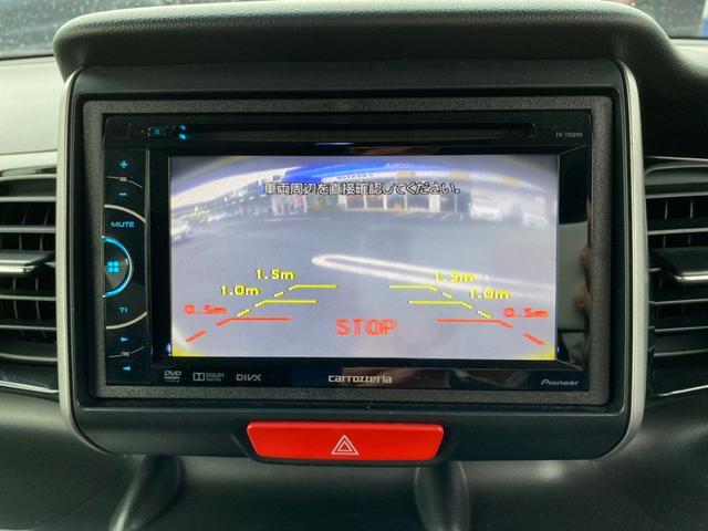 G・ターボパッケージ 禁煙 ターボ付 ツインモニター 両側電動スライド モニター付きオーディオ フルセグ CD DVD バックカメラ ETC クルコン 純正15インチアルミ 純正エアロ Wエアバッグ ABS(23枚目)