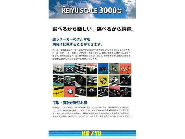 G・ターボパッケージ 禁煙 ターボ付 ツインモニター 両側電動スライド モニター付きオーディオ フルセグ CD DVD バックカメラ ETC クルコン 純正15インチアルミ 純正エアロ Wエアバッグ ABS(44枚目)
