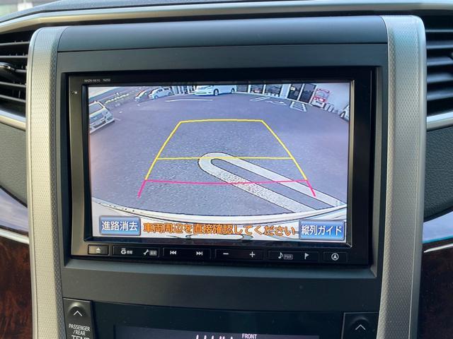 3.5Z ワンオーナー 純正9型HDDナビ フルセグTV BTオーディオ フリップダウンモニター スマートキー WPSD コーナセンサー オートライト HIDヘッドライト(24枚目)