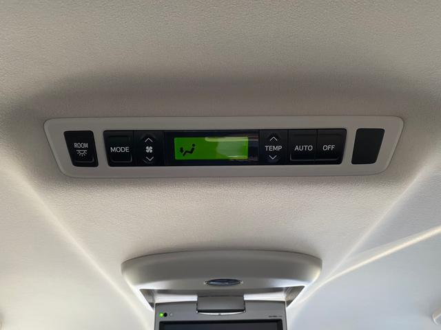 3.5Z ワンオーナー 純正9型HDDナビ フルセグTV BTオーディオ フリップダウンモニター スマートキー WPSD コーナセンサー オートライト HIDヘッドライト(33枚目)