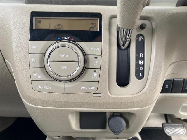 X スマートキー プッシュスタート SDナビ CD DVD再生 ワンセグ ミュージックサーバー ハロゲン 左自動ドア アイドリングストップ 衝突軽減システム 電格ミラー(25枚目)