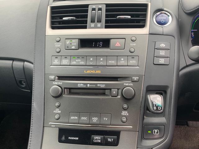 HS250h バージョンI 禁煙車 黒革エアコンシート ナビ フルセグ F&Bカメラ DVD USB端子 LEDヘッドライト(ウォッシャー付) クルコン 木目ハンドル ETC コーナーセンサー Bluetooth 録音 フルセグ(10枚目)