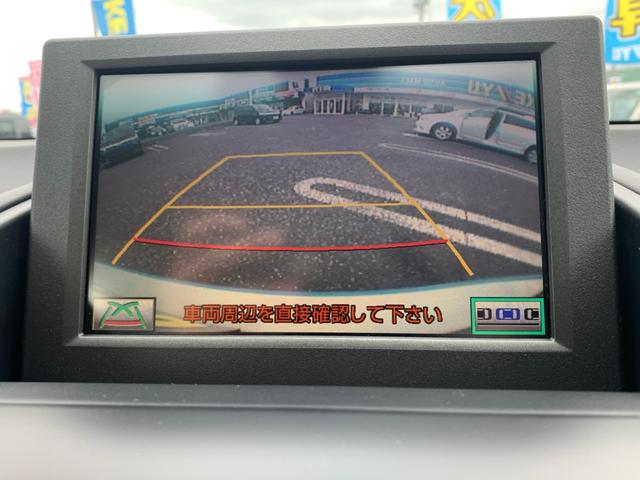 HS250h バージョンI 禁煙車 黒革エアコンシート ナビ フルセグ F&Bカメラ DVD USB端子 LEDヘッドライト(ウォッシャー付) クルコン 木目ハンドル ETC コーナーセンサー Bluetooth 録音 フルセグ(12枚目)
