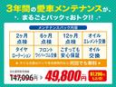 G 純正HDDナビ 自動スライドドア フリップダウンモニター(46枚目)