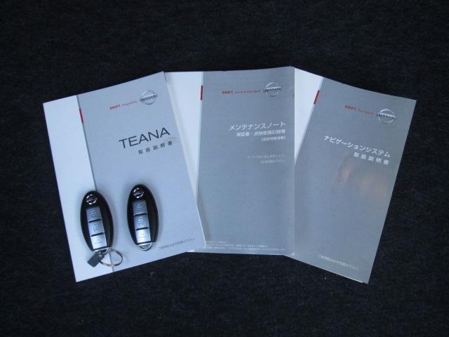 日産 ティアナ 250XL HDDナビ サイド バックモニター付き