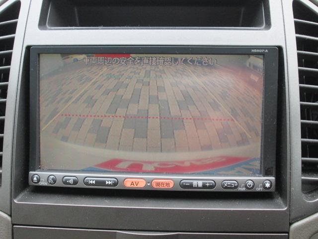 日産 ラフェスタ 20G HDDナビ バックモニター