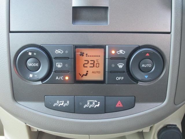 日産 ラフェスタ 20G HDDナビ付き