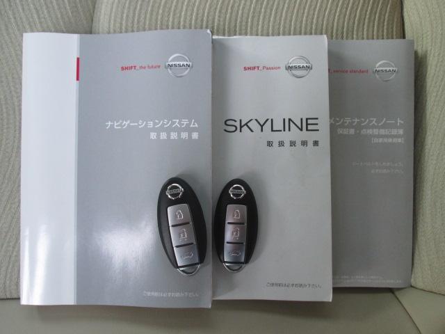 日産 スカイライン 250GT タイプV