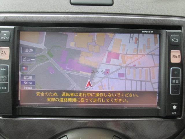 ボレロ ナビ バックモニター付き(4枚目)