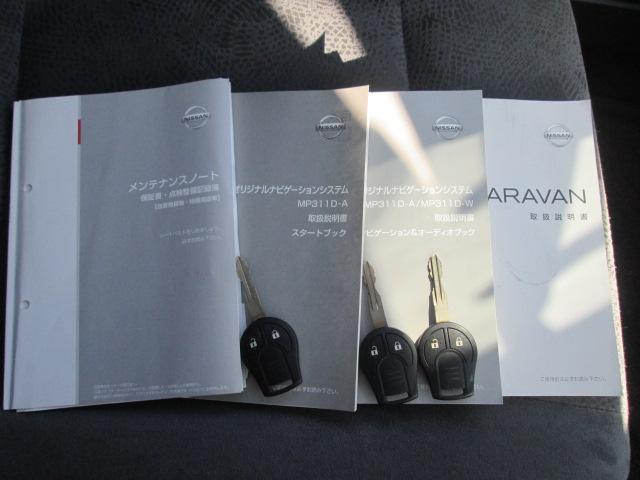 日産 キャラバン 1.0t GX 低床 スーパーロング 純正ナビ付き