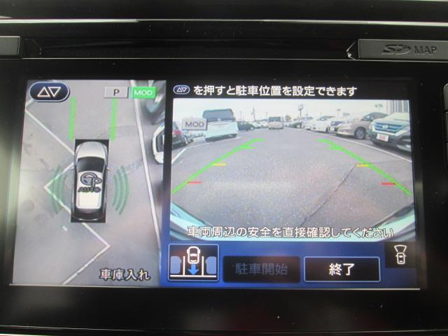 プロパイロットパーキングが付いて駐車時などで安心です