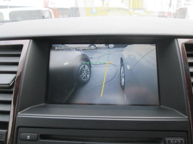 サイドブラインドモニターが付いて狭い道や駐車時などで役立ちます