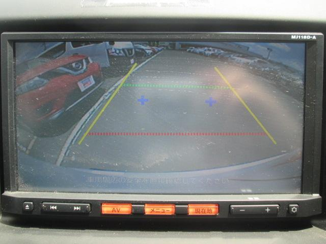VX  ナビ バックモニター ドライブレコーダー 付き(5枚目)