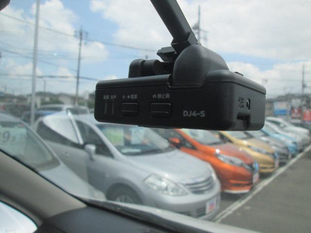 VX  ナビ バックモニター ドライブレコーダー 付き(7枚目)
