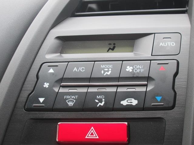 「ホンダ」「S660」「オープンカー」「神奈川県」の中古車4