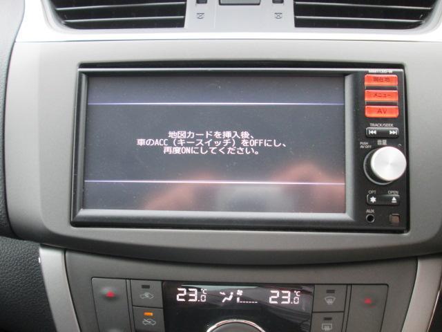 X  ナビ バックモニター 付き(4枚目)