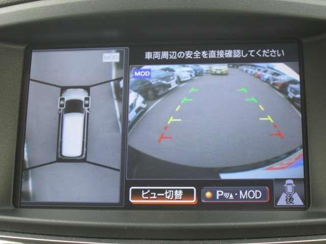 「日産」「エルグランド」「ミニバン・ワンボックス」「神奈川県」の中古車6