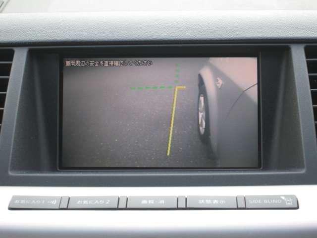 350XV FOUR 3.5 350XV FOUR 4WD 本革シート サイド・バックモニター(5枚目)