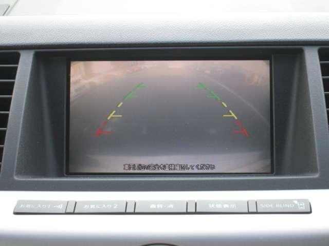 350XV FOUR 3.5 350XV FOUR 4WD 本革シート サイド・バックモニター(6枚目)