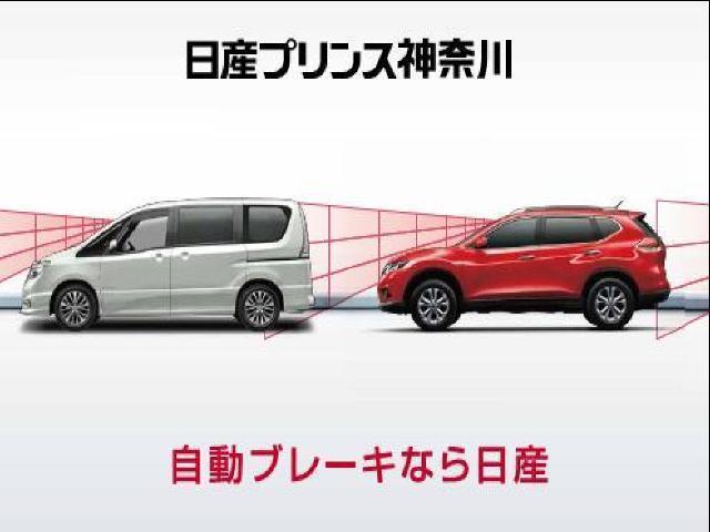 日産 ノート X DIG-S 【自動ブレーキ・ETC付き】
