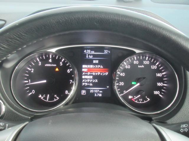 「日産」「エクストレイル」「SUV・クロカン」「神奈川県」の中古車10