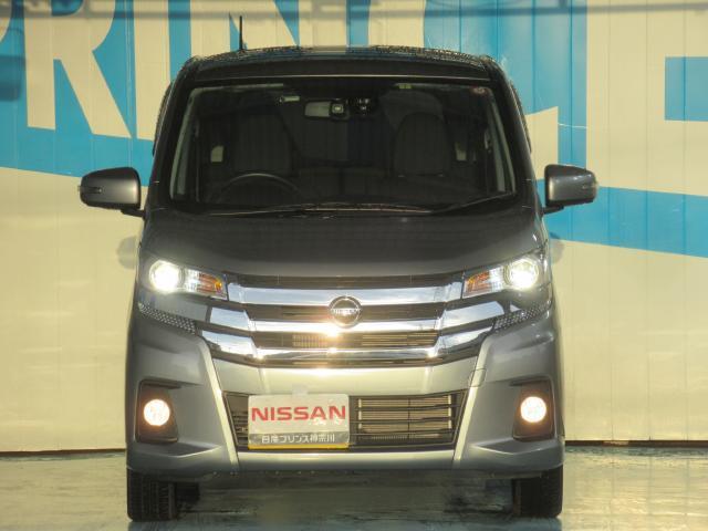 「日産」「デイズ」「コンパクトカー」「神奈川県」の中古車14