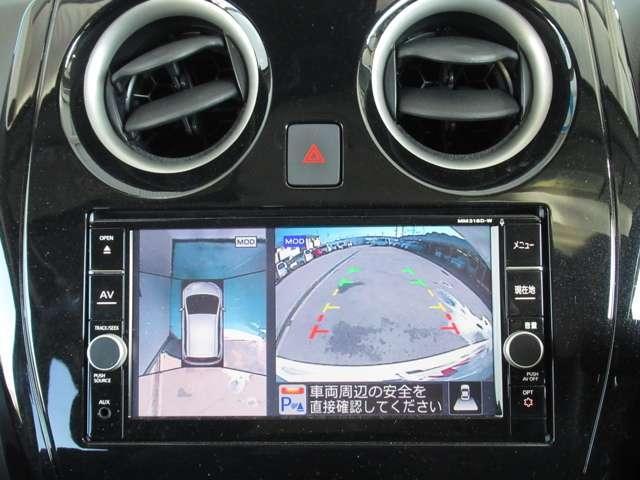 X ナビ+AVM ETC2.0 Dレコ Eブレ 試乗車(5枚目)