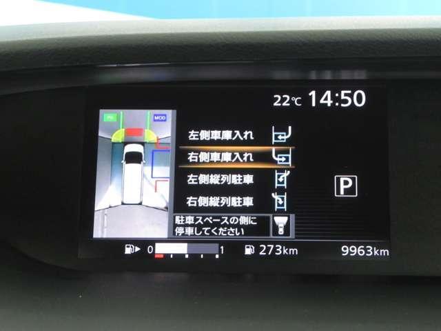 ニスモ ナビ+アラウンドビューモニター ETC2.0 前後ドライブレコーダー プロパイロット LEDヘッドライト(7枚目)